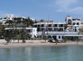 Afroditi Hotel, Lipsoí