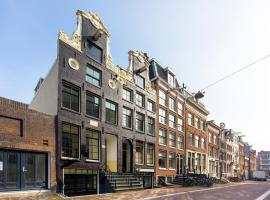Kings Residence, Amsterdã