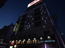 Vanner Hotel, Yongin