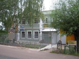 Guest House na Troitskoy, Tver