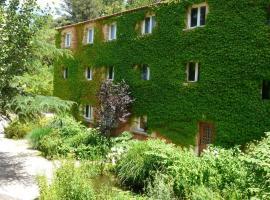 Apart'Hôtel Les 4 Sources, Anduze