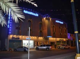 Diamond House Hotel, Sakakah
