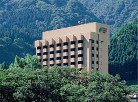 Unazuki Kokusai Hotel, Kurobe