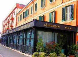 Albergo Ristorante Da Giuseppe, Copparo