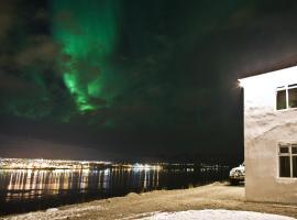 Halllandsnes Apartments, Akureyri
