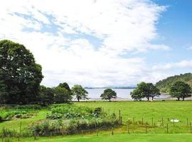 Airds Bay View, Port Appin