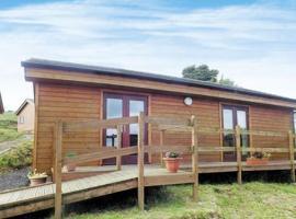 An Casteal Lodge, Kirkintilloch