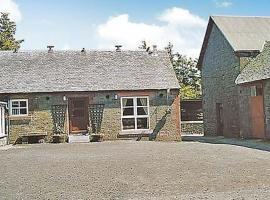 The Barn, Fintry