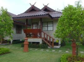 Natura Maerim Resort, Mae Rim
