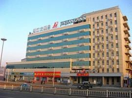 Jinjiang Inn - Zibo Train Station, Zibo