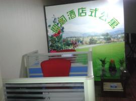 Ding Ge Apartment, Chongqing