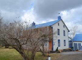 Gîte au Toit Bleu, Sainte-Famille