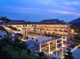 Regalia Resort & SPA - Tangshan, Nanjing, Jiangning