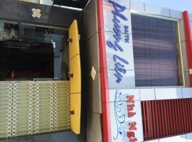 Phuong Lien Hotel, Xóm Ða Mẹ (1)