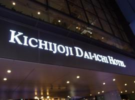 Kichijoji Daiichi Hotel, Tokyo