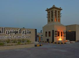 Lafontaine Le Lac Resort, Al Khobar