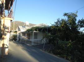 Zorpides House, Prodromos