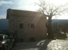Zaverdinos House, Spanokhórion