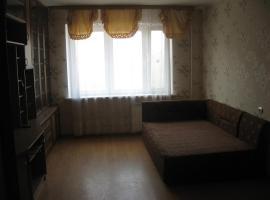 Apartment on Komsomolskaya, Shchelkovo