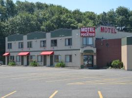 Motel Le Pocatois, La Pocatiere