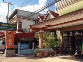 Wangniyom Hotel, Thakhek