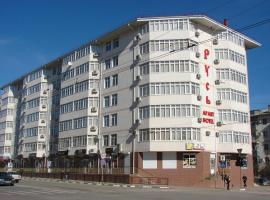 Hotel Rus, Novorossiysk