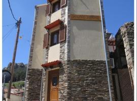 Guesthouse Axieros, Kamariotissa