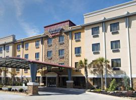 Fairfield Inn and Suites by Marriott Gainesville, Gainesville
