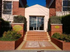 Australian Home Away @ Box Hill 2 Bedroom, Box Hill