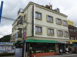 Kawaguchiko Station Inn