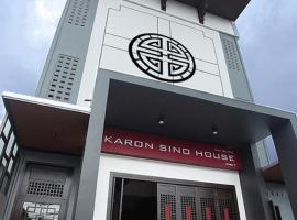 Karon Sino House, Karon Beach