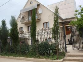 Kiparis Guest House, Orlovka