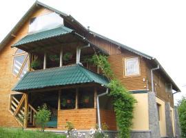 Casa Dalia, Slănic