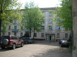 Hostel Emma, Ρίγα
