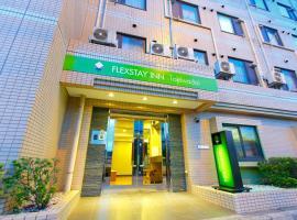 Flexstay Inn Tokiwadai, Tokio