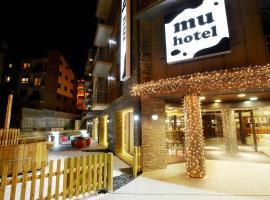 Hotel Mu, La Cortinada