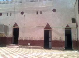 El Madyafa, Aswan