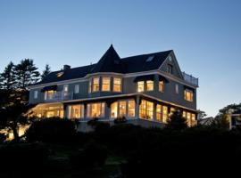 Cape Arundel Inn and Resort, Kennebunkport