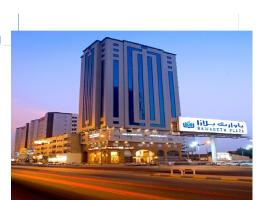 Royal Al Mashaaer Hotel