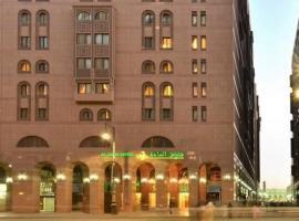 Al Saha Hotel – By Al Rawda, Medina