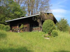 Sommerhaus Islitzer, Uttendorf