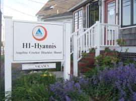 HI - Hyannis Hostel, Hyannis