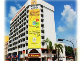 , Kuala Terengganu