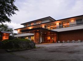 Aria Hotel Alpine Route, Omachi