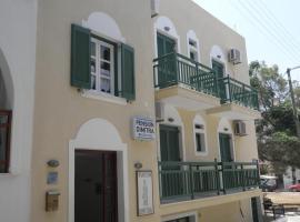 Pension Dimitra, Naxos Chora