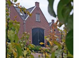 Landhuis Logies Ouderhoek, Nieuwersluis