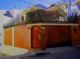 The Dreamer Backpacker Hostel, Arequipa