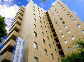 Meitetsu Inn Nagoya Kanayama
