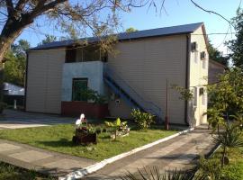 Tur Service Guest House, Vardane