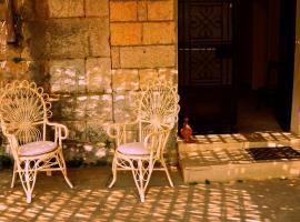 Beit El Hana, Maasser Al Chouf